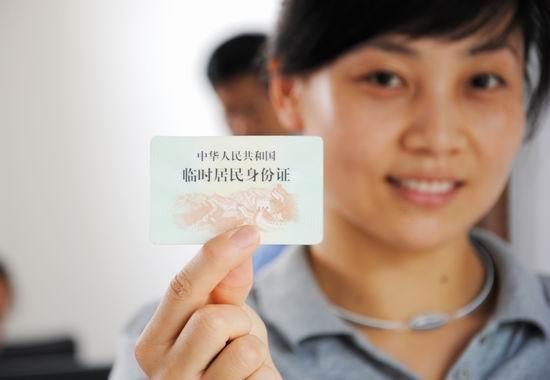 """南宁办临时身份证将""""立等可取""""由3天缩短至2小时"""
