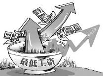 2015年广西最低工资标准发布 一类地区达1400元