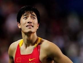 """职场上如何像刘翔去告别""""你的跑道、你的栏"""""""